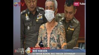 Download Video Polisi Thailand Berhasil Tangkap Bos Yakuza yang Buron di Jepang - BIP 12/01 MP3 3GP MP4