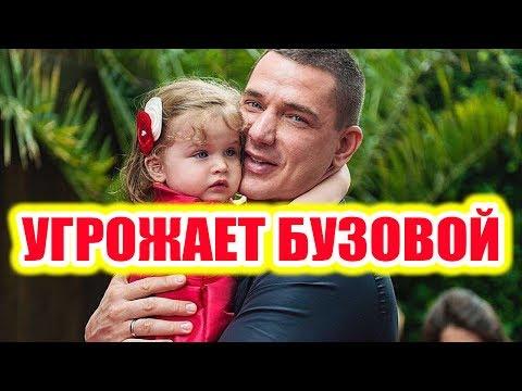 Дом 2 новости 28 июня 2017 (28.06.2017) Раньше эфира - DomaVideo.Ru