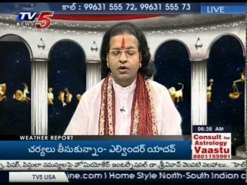 Grahashastram With Pavan Guruji  11-10-2014 : TV5 News