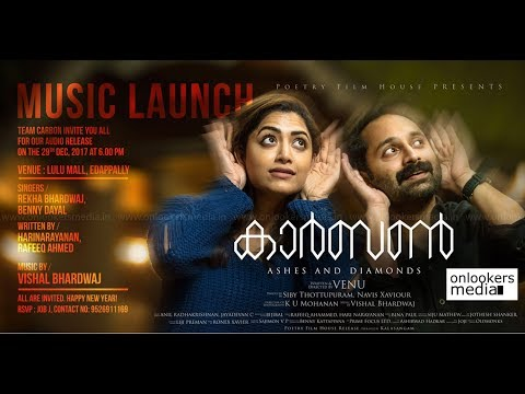 Latest Malayalam Action And Thriller 2018 Movie