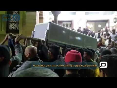أهالي البدرشين يشيعون جنازة الكاتب الشاب محمد حسن خليفة بالجيزة