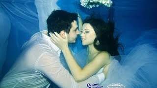 АQUA WEDDING (церемония бракосочетания в воде)