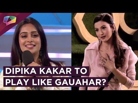 Dipika Kakar Likes Gauahar Khan's Game | Dipika�