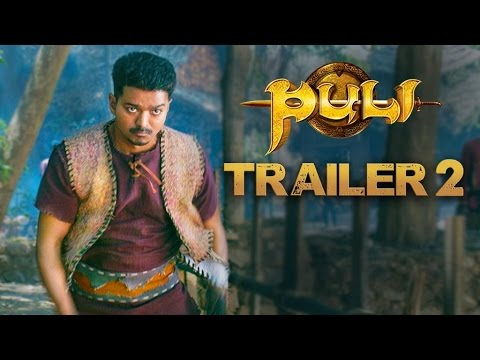 Puli Movie Trailer - 2 Vijay, Sri Devi, Shruthi, Hansika