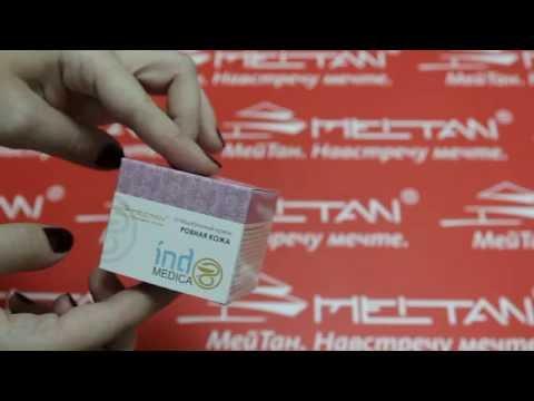 Специальный крем от растяжек и рубцов на коже «Ровная кожа» Indo Medica MeiTan