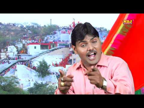 Video Mouj Karadega Yo Baba | Most Popular Haryanvi Baba Mohan Ram Bhajan | Suresh Gola  | NDJ Music download in MP3, 3GP, MP4, WEBM, AVI, FLV January 2017