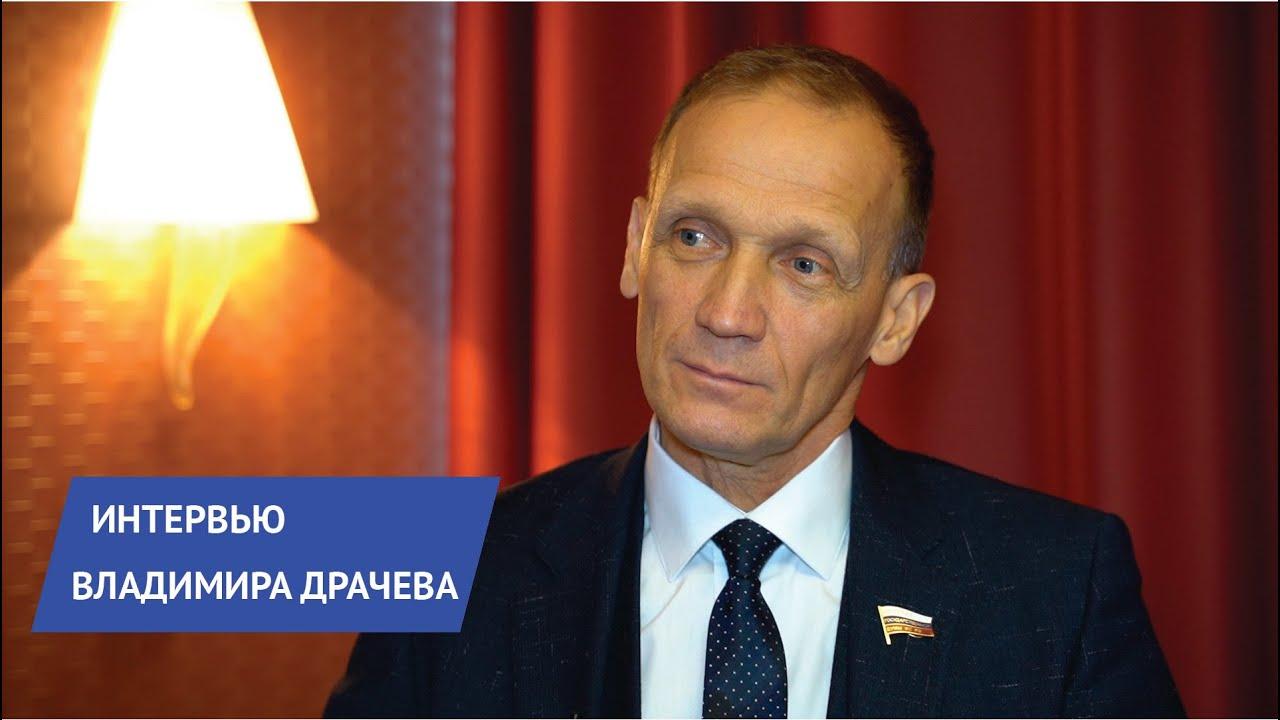 Интервью с президентом Союза биатлонистов России Владимиром Драчевым