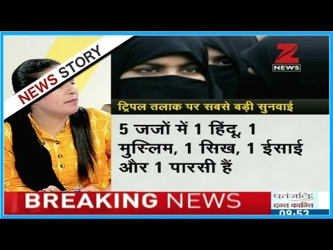Video Triple Divorce : Loopholes in education of 'Maulanas' revealed by a Muslim lady download in MP3, 3GP, MP4, WEBM, AVI, FLV January 2017