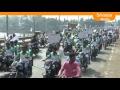 क्रांतिकारी बिरसा मुंडा की जयंती पर निकली बाइक रैली...