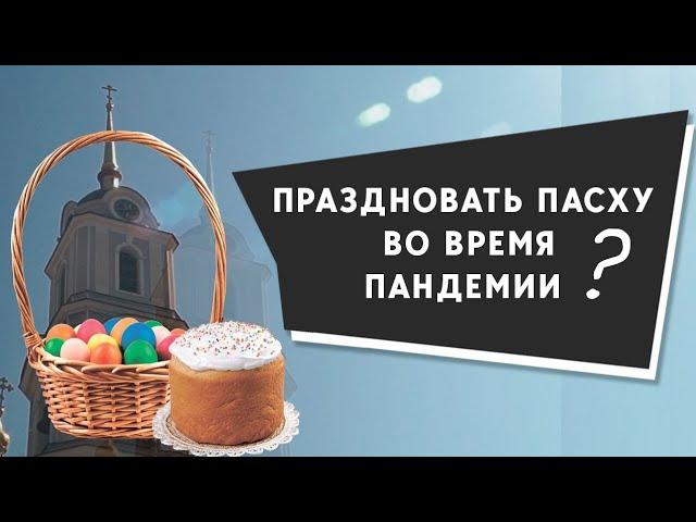 Донецк при COVID-19. Жители о ситуации в городе