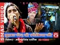गाड़ी घेर दो  भोमियाजी  ॐ बन्ना  l mahendra singh rathor l new om banna sa bhajan l live 2016