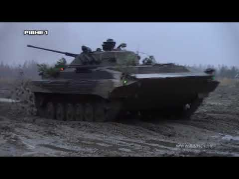 На Рівненщині відбулися масштабні військові навчання [ВІДЕО]