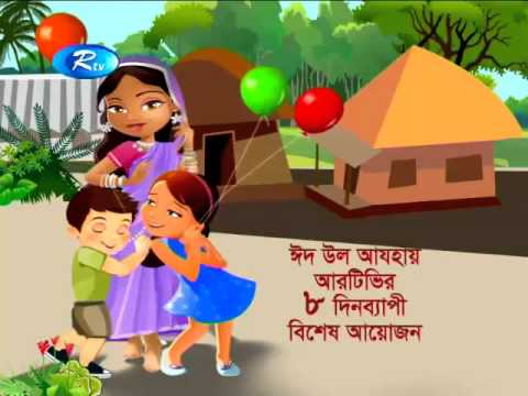 Download সবার উপরে তুমি HD Mp4 3GP Video and MP3