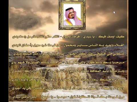 الشاعر معيض الوادعي (ابو نايف)