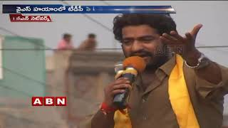 AP 2019 Elections: Top Film Actors Campaign for Political Parties in AP   ABN Telugu