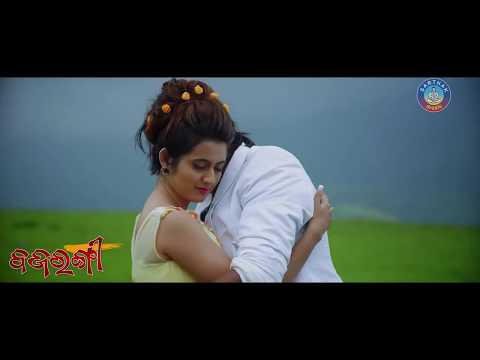 Dhima Dhima Akhire Full HD Video Song