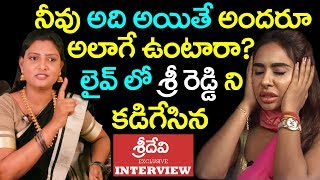 Video Actress Sridevi Exclusive Interview About Sri Reddy || Tollywood #9Roses Media MP3, 3GP, MP4, WEBM, AVI, FLV Agustus 2018