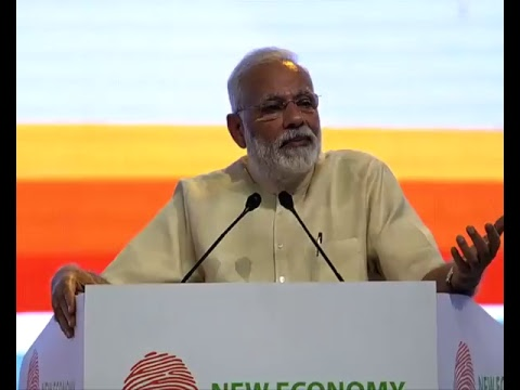 PM Modi at Launch of various Government Projects and Schemes in Nagpur, Maharashtra