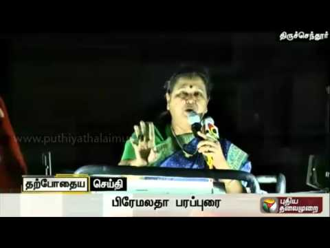 Dont-sell-yourselves-for-money-and-a-packet-of-Biriyani-Premalatha