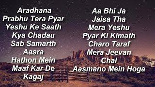 Hindi Christian Songs Collection JukeBox Part-1For Lyrics and Chords Visit- http://www.indianchristianlyrics.in/List Of Songs:-0:01 Aradhana5:15 Prabhu Tera Pyar13:30 Yeshu Ke Saath19:10 Kya Chadau23:50 Sab Samarth29:18 Aasra34:19 Hathon Mein37:42 Maaf Kar De42:59 Kagaj47:22 Aa Bhi Ja53:31 Jaisa Tha58:09 Mera Yeshu01:01:07 Pyar Ki Kimath01:09:37 Charo Taraf01:15:20 Mera Jeevan01:19:15 ChalThese are Mix of Old and New Songs!Add Me on Facebook- http://bit.ly/amanronilFBFollow Me on Twitter- http://bit.ly/amanronilTWTFollow Me on Instagram- http://bit.ly/amanronilInstaThanks For Watching!Subscribe More Songs