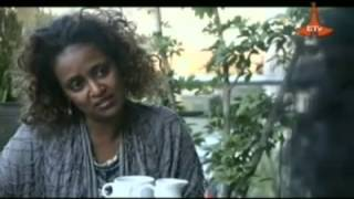 Sew Le Sew Part 108 Ethiopian Drama Full