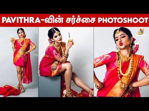 புடவையை கிழித்து Photoshoot, Viral ஆன Pavithra Lakshmi | Hot, Cooku With Comali 2, Pugazh, Vijay TV