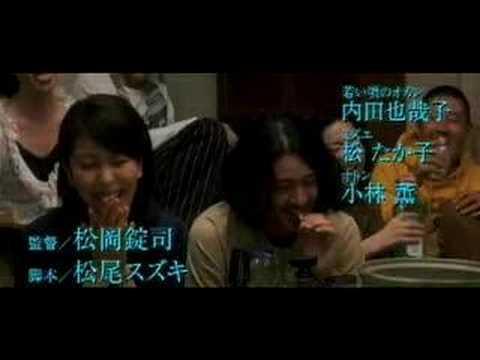 予告編「東京タワー オカンとボクと、時々、オトン」