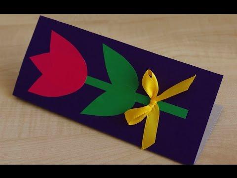 Детские открытки из цветной бумаги на день рождения