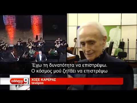 Ο Χοσέ Καρέρας στην κάμερα της ΕΡΤ   23/11/2019   ΕΡΤ