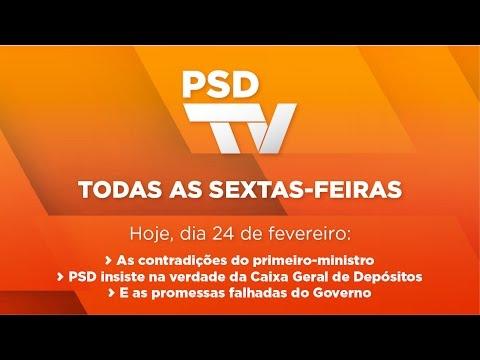 PSD@TV 226ª Edição