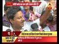 Kaun Banega Mukhyamantri:  Accused In Sex CD Row Baghel Gets Bail From CBI Court | ABP News - Video