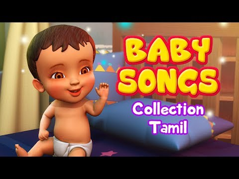 Tamil Baby Rhymes Video Songs