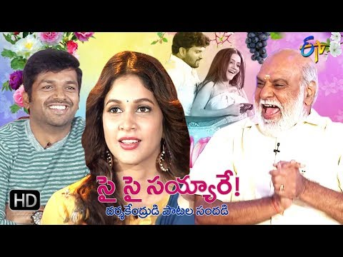 Sye Sye Sayyare | 7th November 2017 | Anil Ravipudi | Lavanya Tripathi | Full Episode