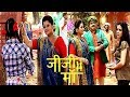 Serial Jiji Maa 8th May 2018 | Upcoming Twist | Full Episode | Bollywood Events