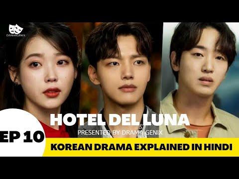 Hotel Del Luna Ep 10 in Hindi | Korean Drama Explained in Hindi |Drama Genix