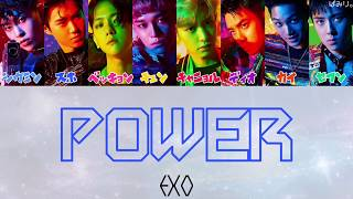 Video Power-EXO【日本語字幕/かなるび/歌詞】 MP3, 3GP, MP4, WEBM, AVI, FLV Juni 2018