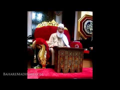 Dars-e-Masnavi, 3rd April 2015 – Birmingham