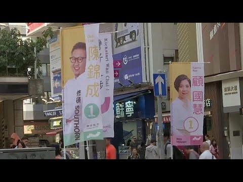 Χονγκ Κονγκ: Περιφερειακές εκλογές εν μέσω ταραχών