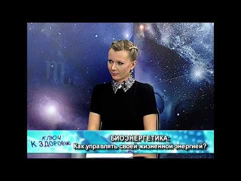 Александр Странник практика ПИЛИГРИМ