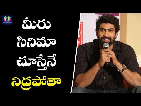 Rana Daggubati Tweet To His Fan | Nene Raju Nene Manthri Movie | Telugu Full Screen Movie Review & Ratings  out Of 5.0