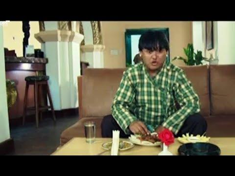 (Jaya Kishan Comedy : जय किशनले कोरियन खाना खाँदा अचमै भयो   Movie Clip - Duration: 4 minutes, 4 seconds.)