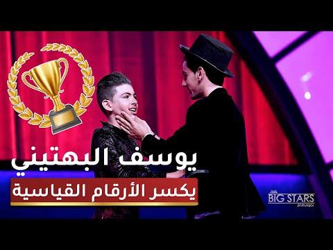 """الفلسطيني يوسف البهتيني يكسر الرقم القياسي في الليونة على مسرح """"Little Big Stars نجوم صغار"""""""