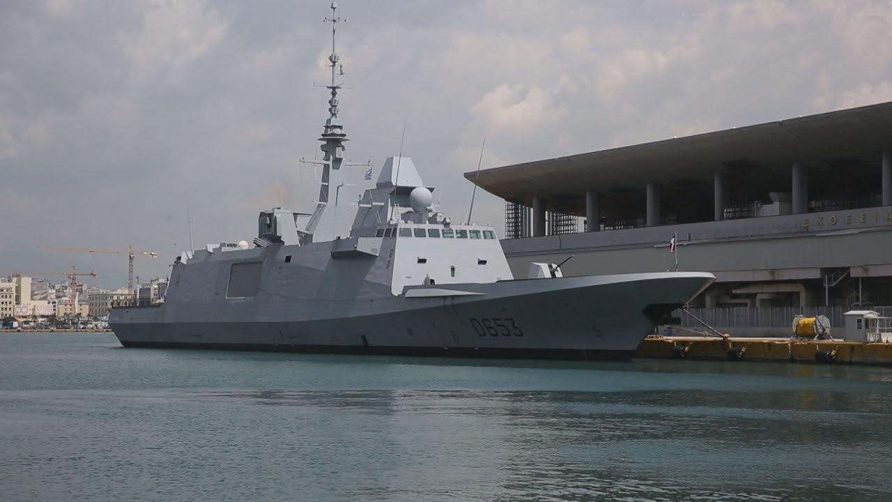 Η φρεγάτα του Γαλλικού Πολεμικού Ναυτικού « LANGUEDOC » στον Πειραιά