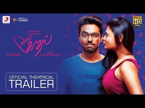 100%  Kaadhal Tamil movie Latest Trailer