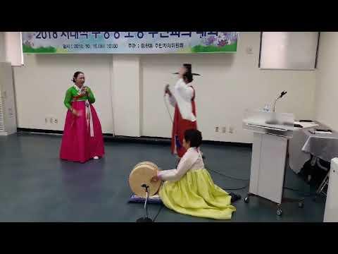 빛고을전통문화예술단-서구청장 주민과의 대화(2018.10.16)