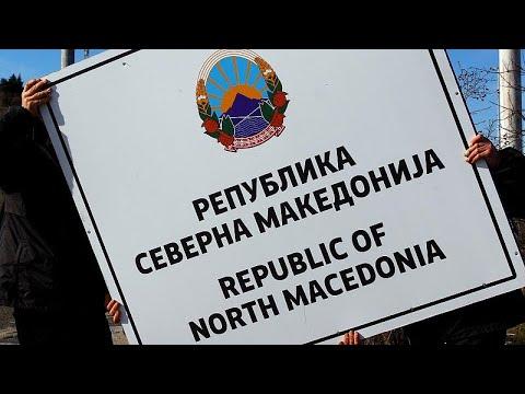 Στον ΟΗΕ η ρηματική διακοίνωση για την Βόρεια Μακεδονία…