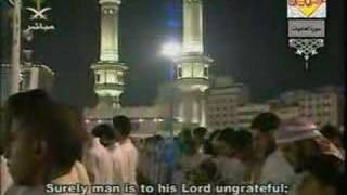 AbdulRahman Al Sudais---Al Aadiyaat