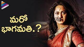 Anushka New Movie Details Revealed?