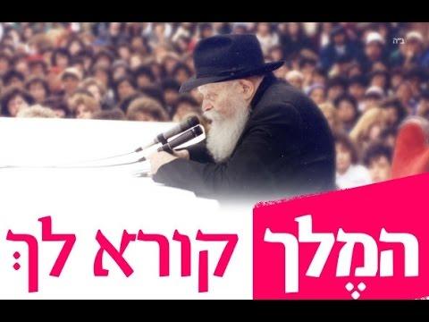 היום: הקהל ענק לנשי ובנות ישראל