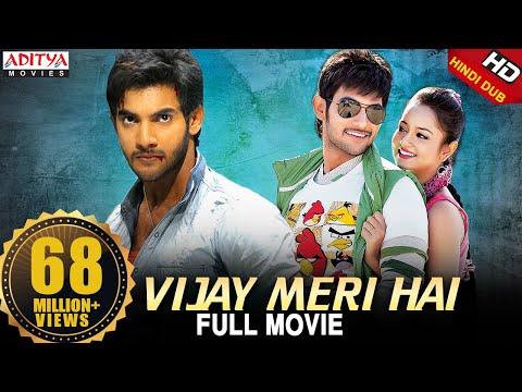 Vijay Meri Hai Full Hindi Dubbed Movie Full Hindi Dubbed Movie| Aadi, Saanvi | Aditya Movies